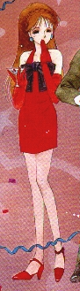 Nasutei in a very pretty red dress.