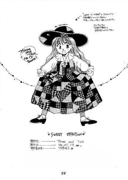 What a cutey image of Nasutei-sama!