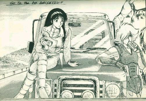 A manga image of Seiji and Nasutei taking a break.