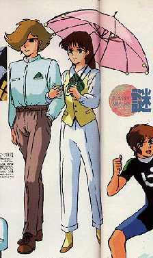Seiji and Nasutei walking down the street arm in arm.
