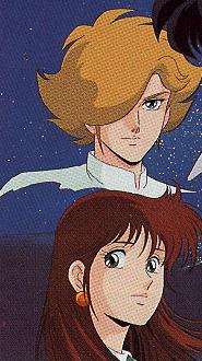 Seiji and Nasutei in the stars.